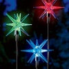 Pixilights Multi Coloured Solar Garden Lights x2, Solar Exploding Ball Lights product image