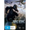 King Kong (2005) DVD