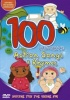100 Favourite Action Songs and Rhymes DVD
