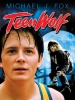 Teen Wolf DVD, Michael J Fox