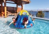 Wahu Eruptor, Fun Volcano Pool Toy